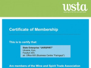 "The State-owned Enterprise ""UKRSPYRT"" has become the member of the British Wine and Spirit Trade Association (WSTA)"