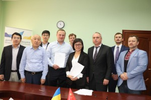 "The SOE ""UKRSPYRT"" signed the memorandum of cooperation with the Chinese company Beijing HUAFU Engeneering Co., Ltd."