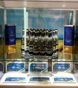 "SOE ""UKRSPYRT"" introduced new vodka in China"