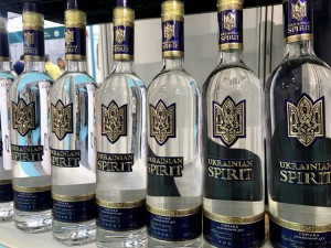 On July 1-2, Ukrspirt SE presented Ukrainian Spirit, the state vodka of premium class, at the Imbibe live 2019 alcohol drinks fair in London